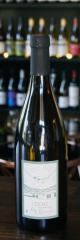 Clos Roussely L'Escale Sauvignon Blanc